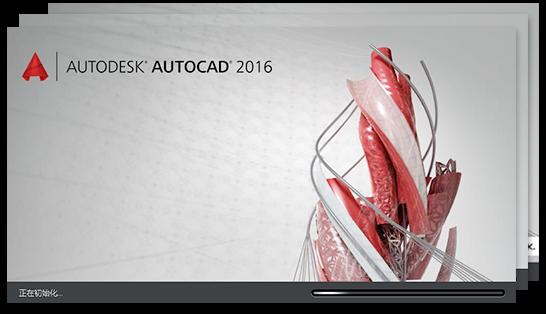 AutoCAD自动分图插件